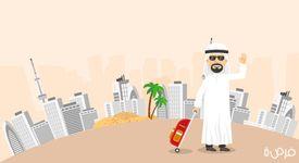 ما هي قطاعات العمل المطلوبة في الخليج
