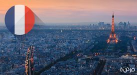 دليلك الشامل للدراسة في فرنسا