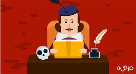 كيف تكتب موضوع تعبير في امتحانات الكفاءة اللغوية ؟