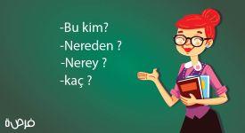 قواعد اللغة التركية | الضمائر