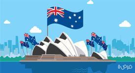 12 معلومة عليك معرفتها قبل الهجرة إلى أستراليا