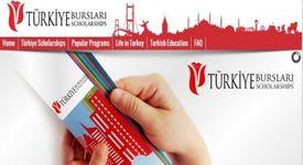 نماذج لخطاب النوايا لمنح الحكومة التركية