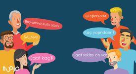 تعلم اللغة التركية محادثة | جمل مستخدمة في السوق والمجاملات والسؤال عن الوقت