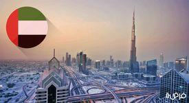 دليلك الشامل للدراسة الجامعية في الإمارات