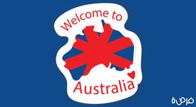 افضل مدن استراليا للعيش