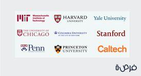 افضل 10 جامعات في الولايات المتحدة