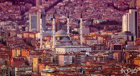 كل ما تحتاج معرفته حول التقديم لمنح الحكومة التركية