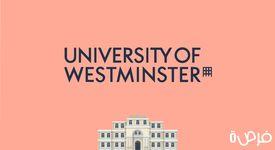 كيف اقدم على منح جامعة Westminster البريطانية
