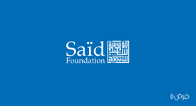 Step by Step: How to Said Foundation Scholarships