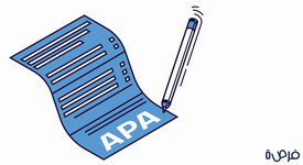 The Full Guide to Referencing Using APA Style