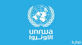 Step by Step: How to Apply for a Job at UNRWA?