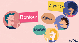 10 Reasons Why Japanese is Easier than European Languages
