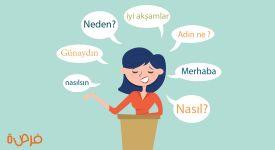 تعلم اللغة التركية من الصفر