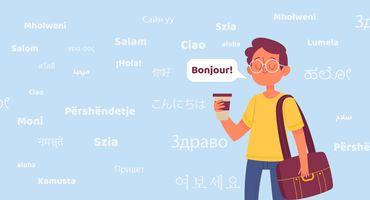 اللغات الأجنبية - Foreign Languages
