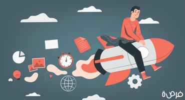 8 نصائح لنجاح الشركات الصغيرة مقدمة من شركة Radium2