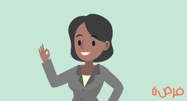 كل ما تحتاج الى معرفته عن خطاب التوصية | Recommendation letter