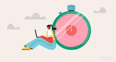 مهارات تنظيم وإدارة الوقت بشكل فعال