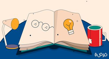 خطوات عملية لكتابة مقال أكاديمي ناجح واحترافي