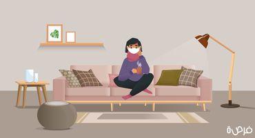 10 أمور يمكنك فعلها أثناء بقائك في المنزل