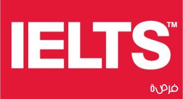 افضل خمسة مواقع للتحضير لاختبار الايلتس IELTS