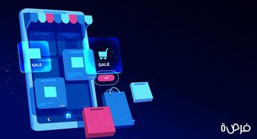 كيف تفتح مشروع تجارة إلكترونية ناجح؟
