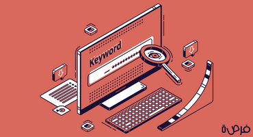 كثافة الكلمات المفتاحية Keyword Density: هل هي مهمة حقا للـ SEO؟