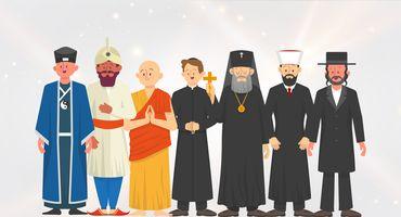 علوم الأديان - Religious Studies