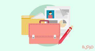10 نصائح ملهمة لصنع بورتفوليو أو ملف نماذج أعمال استثنائي | Portfolio