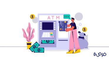 الدليل الشامل لتفتح مشروع تجاري دون أي نقود!