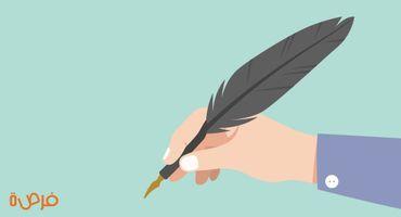 كيف أكتب خطاب النوايا للمنح التركية؟