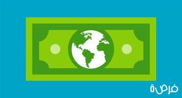 هل يمكننا أن نحظى بعملة نقدية عالمية واحدة؟