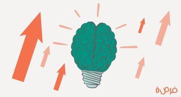 السلوك والذكاء: ايهما اهم لتحقيق النجاح ؟