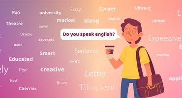 اللغة الإنجليزية - English Language