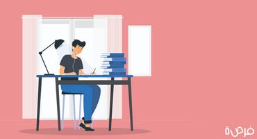 مهارات أكاديمية مهمة: التخطيط لإنجاز الواجبات الدراسية