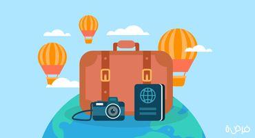 نصائح للسلامة عند السفر للدراسة في الخارج