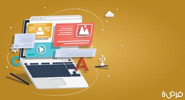 أفضل 10 مواقع لإنشاء عروض تقديمية Presentation
