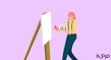 ما هو الفرق بين المهارة والموهبة وكيف اطور كلا منهما ؟
