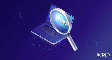 قائمة بأهم 23 مصطلح في مجال كتابة المحتوى والـ SEO