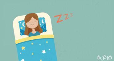 عادات قبل النوم لانطلاقة نشيطة في اليوم التالي