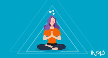 خمس طرق للتخلص من السلبية وتحقيق السلام الداخلي