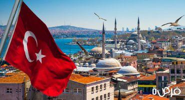 افضل 10 منح دراسية في تركيا