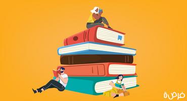 19 كتاب عالمي لتصبح كاتبا أفضل