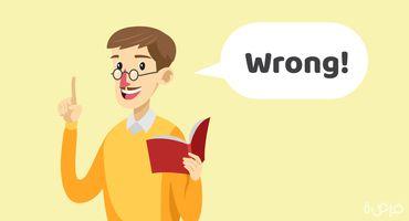 كلمات انجليزية شائعة تستخدم بشكل خاطئ