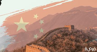 أشهر المنح الدراسية في الصين