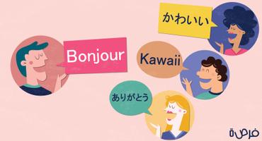 10 أسباب تجعل اللغة اليابانية أسهل من اللغات الأوروبية