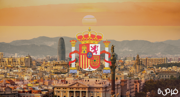 ماذا يمكنك أن تفعل أثناء الدراسة في إسبانيا؟