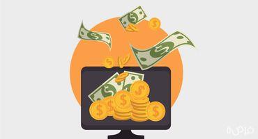كيفية تحقيق الربح عبر الإنترنت: 8 طرق سهلة لكسب المال أونلاين