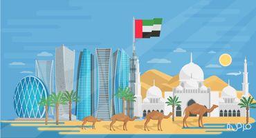 أشهر برامج المنح الدراسية في الإمارات العربية المتحدة