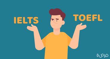 جامعات حول العالم لا تشترط شهادات اللغة الإنجليزية