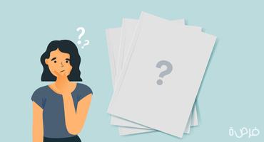 ما هو الفرق بين التقرير والمقال؟
